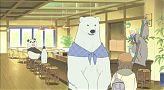Shirokuma Café - Recruit