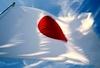 Třepotající se japonská vlajka