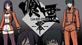 Ga-Rei-Zero