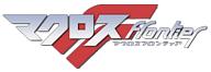 Macross F Logo