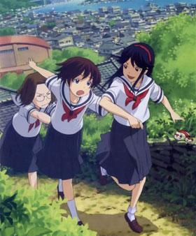 Yurie s kamarádkami