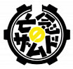 Xam'd Logo