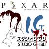 Nihon vs Pixar
