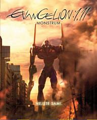 Evangelion MIDO Film