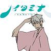 noitaminA Yaichi