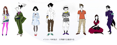 The Tatami Galaxy Characters