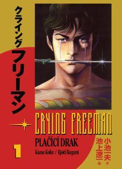 Crying Freeman 1 - Přebal