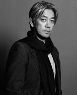 Sakamoto Portrait